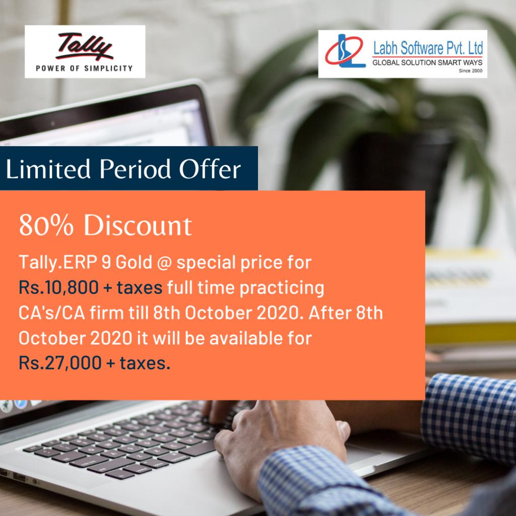 offer for ca